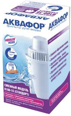 Сменный модуль для фильтра Аквафор В15 (В100-15) картридж для фильтра аквафор в100 6 3 1