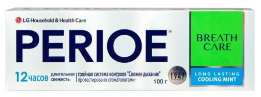 Зубная паста Perioe Breath Care 100 гр 2pcs oral dental care tongue cleaner brush scraper bad breath