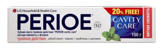 Зубная паста Perioe Cavity care 150 гр aluminum suppository mold 10 cavity 2g