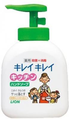 Мыло жидкое LION Kirei Kirei - Антибактериальное 250 мл dove жидкое крем мыло прикосновение свежести 250 мл