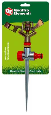 цена на Распылитель QUATTRO ELEMENTI 241-567 импульсный