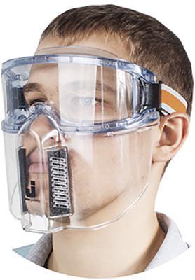 Очки JETASAFETY JSG033 защитные с лицевым щитком респиратор противоаэрозольный jetasafety jm8626