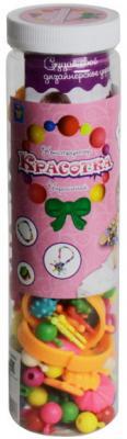 1 toy Красотка набор для творчества Конструктор украшений 110 деталей в тубе 21.5х5.5 см цена