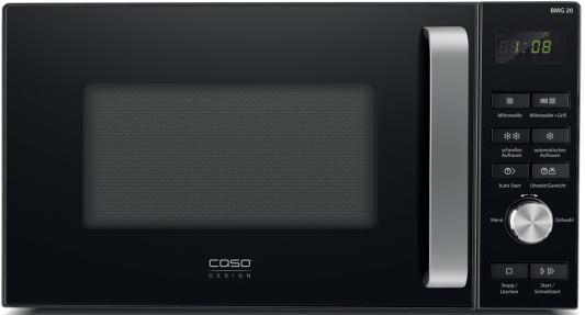 Микроволновая печь CASO BMG 20 800 Вт чёрный емкость для хранения чая living 1 л зеленая 1400 965v typhoon