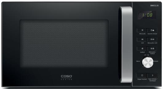 Микроволновая печь CASO BMCG 25 микроволновая печь caso m 20