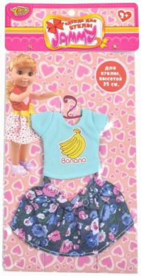 YAKO, Одежда для кукол Jammy 25 см, M6570 кукла yako jammy доктор m6309