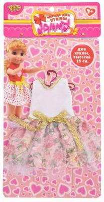 YAKO, Одежда для кукол Jammy 25 см, M6571 кукла yako jammy доктор m6309