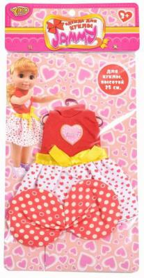 YAKO, Одежда для кукол Jammy 25 см, M6573 кукла yako jammy доктор m6309