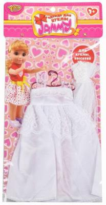 YAKO, Одежда для кукол Jammy 25 см, M6603 кукла yako jammy доктор m6309
