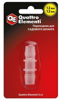 Соединитель шлангов QE 771-985 12-12мм, полипропилен нагреватель воздуха газовый quattro elementi qe 10g 911 536