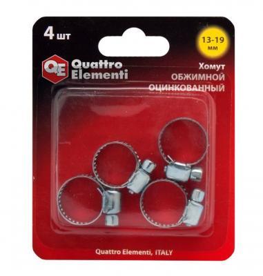 Хомут QE 771-992 13-19мм, оцинкованный, 4шт. нагреватель воздуха газовый quattro elementi qe 10g 911 536
