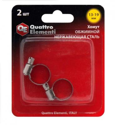 Хомут QE 772-012 13-19мм, нержав.сталь, 2шт. цена и фото