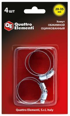 цена на Хомут QUATTRO ELEMENTI 642-203 обжимной 20-35мм