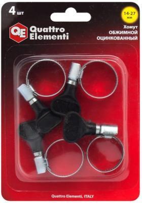 Хомут QUATTRO ELEMENTI 772-449 обжимной 14-27мм с ключом