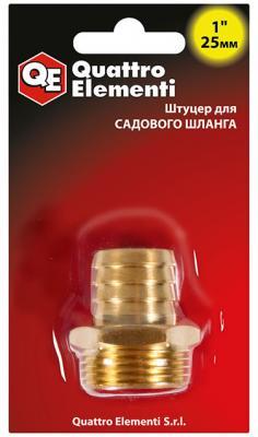 Штуцер для шланга QE 771-855 резьба 1, на шланг 25мм, латунь нагреватель воздуха газовый quattro elementi qe 10g 911 536