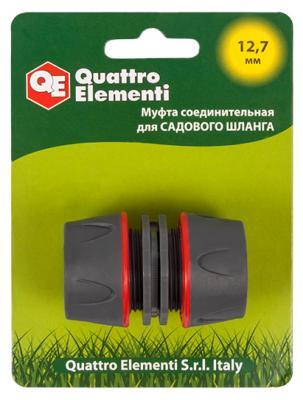 Муфта QUATTRO ELEMENTI 646-058 соединительная ремонтная 1/2 - 1/2 мягкий пластик цена