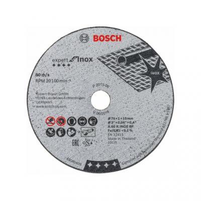 Круг отрезной BOSCH 2608601520 для ушм exp for inox 76x1x10мм 5шт по нержавеющей стали отрезной круг bosch по дереву пластику для ушм 115 мм