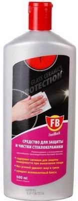 Чистящее средство FeedBack Для защиты  чистки стеклокерамики 500мл