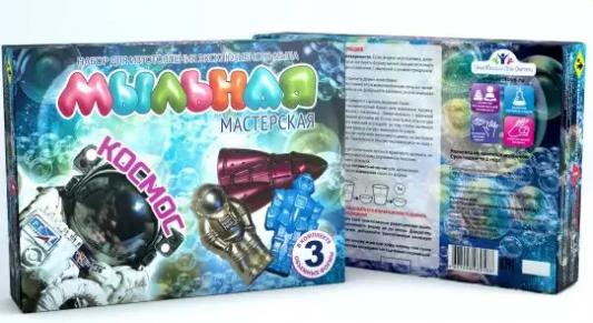 Набор Инновации для детей Мастерская Космос ароматизированные набор инновации для детей мастерская космос ароматизированные