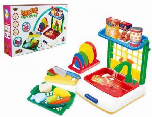 Игровой набор Наша Игрушка Кухня как у мамы 21 предмет игровой набор miles страус мерк 1 предмет 86104