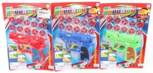 Пистолет Наша Игрушка Пистолет цвет в ассортименте 680, 16X5X23 см, для мальчика, Игрушечное оружие  - купить со скидкой