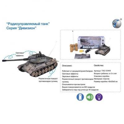 Танк Наша Игрушка Танк камуфляж 99815 нтм игрушка пластм танк в ассорт