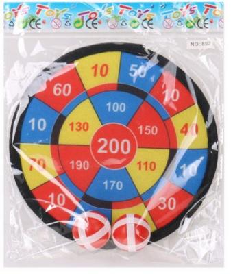 Купить Спортивная игра Наша Игрушка дартс Дартс детский, 20 см, Спортивные детские игры