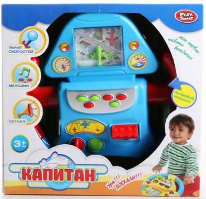 Электронная игра Наша Игрушка развивающая Юный капитан электронная развивающая игрушка азбукварик снегурочка 81582
