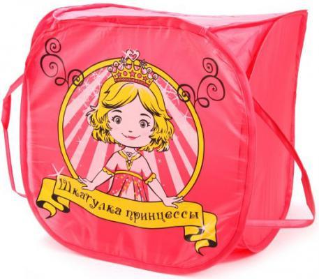 Корзина Шкатулка принцессы, 45*45 см, пакет