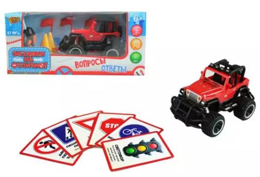 Игровой набор Наша Игрушка Экзамен на отлично игровой набор наша игрушка полиция a505 11