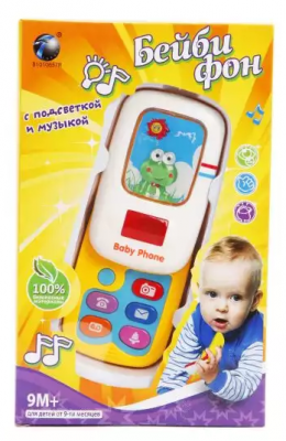 Интерактивная игрушка Наша Игрушка Бейбифон от 9 месяцев в ассортименте интерактивная игрушка наша игрушка телефончик е нотка от 18 месяцев цвет в ассортименте 60081