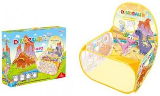 Манеж детский игровой Динозаврики, 59*59*74см, в комплекте пласт.шары 60шт., коробка детский манеж caitian