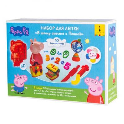 Набор для лепки В школу вместе с Пеппой ТМ Свинка Пеппа развивающий коврик росмэн учим азбуку с пеппой