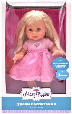 Кукла Mary Poppins Уроки воспитания 20 см со звуком 451243 кукла mary poppins lady mary уроки воспитания милли