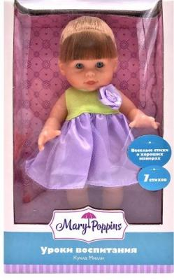 Кукла Mary Poppins Милли Уроки воспитания 20 см со звуком 451245 кукла mary poppins милли балеринка коллекция бабочка 20 см 451242