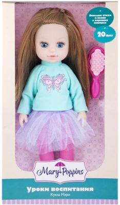 Кукла Mary Poppins Уроки воспитания 36 см со звуком 451258 пупс mary poppins моя первая кукла бекки с игрушкой 30 см со звуком 451187