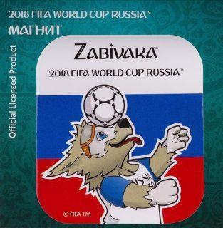 Магнит картон FIFA 2018 Забивака Фристайл! триколор магнит сувенирный fifa 2018 забивака фристайл 8 х 11 см сн515