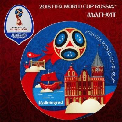 """Магнит FIFA """"Калининград 2018"""" СН507"""