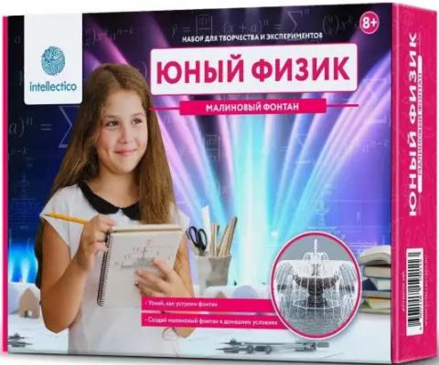 Научно-познавательный набор INTELLECTICO Малиновый фонтан научно познавательный набор good hand волшебный сад chou ta cd 016b