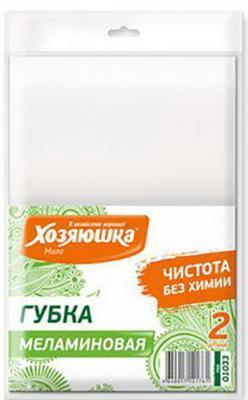 Губка меламиновая Хозяюшка Мила 01033