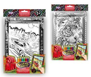 Фото - Набор креативного творчества ДАНКО-ТОЙС Антистрес раскраска фломастерами 3D ART. Авто от 3 лет авто
