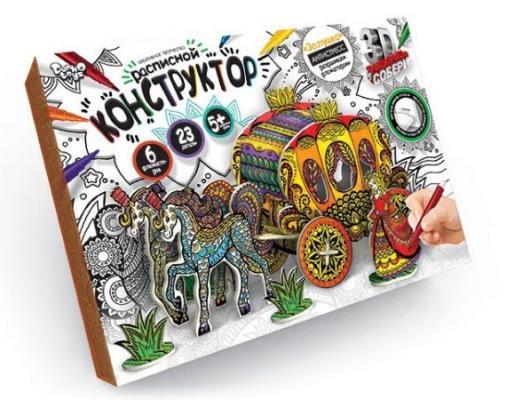 Набор креативного творчества ДАНКО-ТОЙС Расписной конструктор. Карета Золушки от 5 лет
