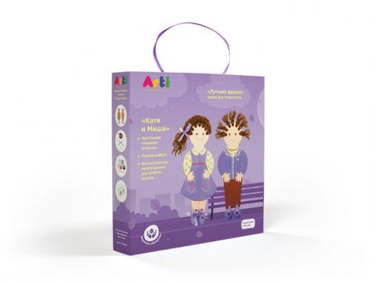 Купить Набор для творчества Arti Лучшие друзья Катя и Миша от 3 лет, Ассорти наборов для творчества