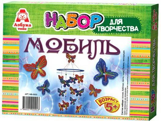 Набор для творчества Азбука тойс Мобиль Цветочная поляна от 5 лет азбука тойс сумочка из фетра сова белая