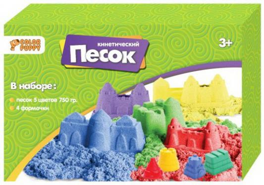 Набор кинетический песок, 750г, 5 цветов, 4 формочки