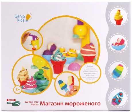 цены Набор для детского творч. Магазин мороженого