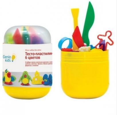 Набор для детского творчества Тесто-пластилин 6 цветов genio kids набор для детского творчества котик
