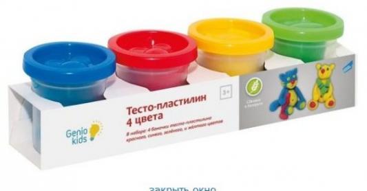 Набор для творчества Тесто-пластилин 4 цвета набор для творчества пластилин eberhard faber на водной основе 4 неоновых цвета 520гр в карт коробке