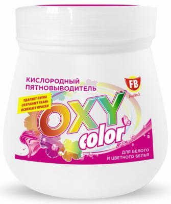 Кислородный пятновыводитель для цветного белья Babyline FeedBack Oxy color 1 кг пятновыводитель для цветного белья lotta oxi кислородный 750 г