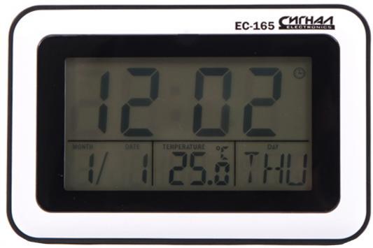 Часы настольные электронные Сигнал EC-165